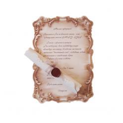 Эмоции в подарок (Подарочные сертификаты)