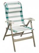 Раскладной стул  с регулируемой спинкой