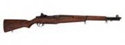 Винтовка М1 армии союзников, II Мировая война.