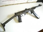 "Пистолет-пулемет ""Судаева"" (ППС-43)"