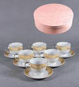 11405 Набор чайный