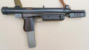 ММГ Пистолет-пулемет CZ-26