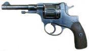 ММГ револьвера системы Нагана