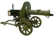 ММГ станкового пулемета Максим
