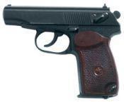 ММГ пистолет ПМ