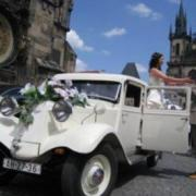 Романтическая прогулка на ретро автомобиле