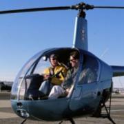 Вертолетная школа